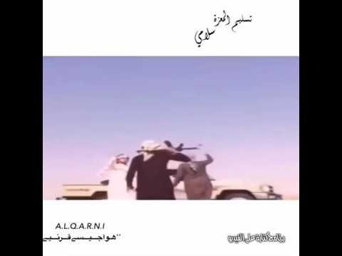 a7f1e46ba7961 بلقرن ✌ ❤️خوالي عزوتي و فخري - YouTube