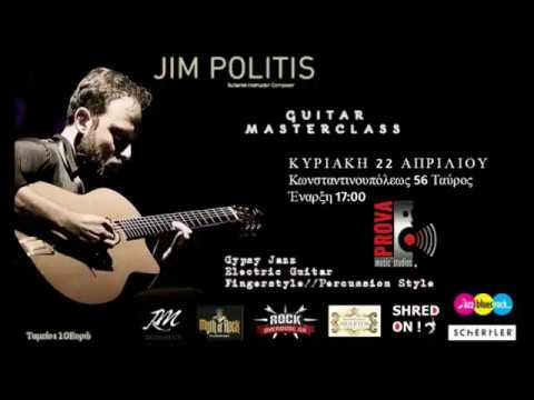 Shred ON // JIM POLITIS // Guitar Masterclass // 22 April // 17:00