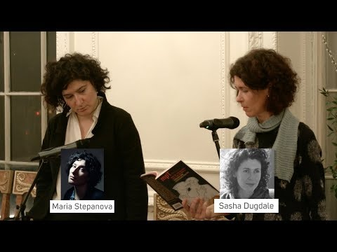 TALK AND POETRY RECITAL WITH MARIA STEPANOVA