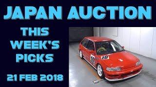 Japan Weekly Auction Picks 058 - 21 Feb 18