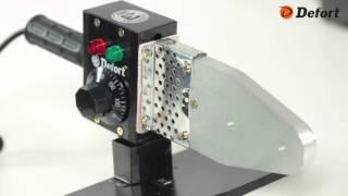 Обзор аппарата для сварки пластиковых труб DEFORT DWP-1000