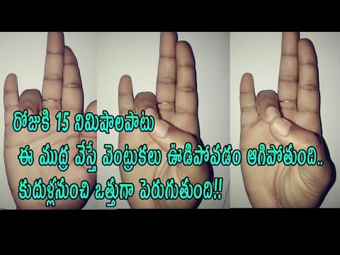 Six Powerful Mudras for Reducing Hair Fall and Growing