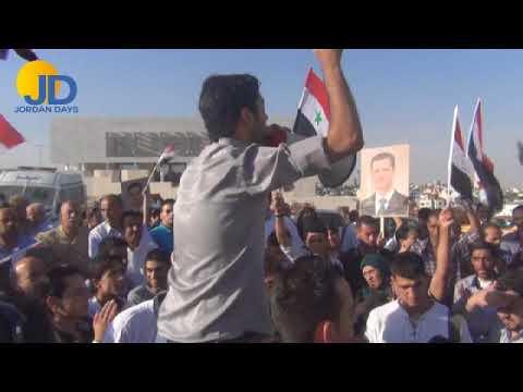 اعتصام مؤيدي لنظام الاسد يعتصمون امام السفارة الاسورية 10 5 2013  - 13:21-2017 / 10 / 2