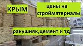 На территории ангарского городского округа осуществляется учет граждан, для бесплатного предоставления земельных участков для индивидуального жилищного строительства, личного подсобного хозяйства в соответствии с законом иркутской области от 28. 12. 2015 № 146-оз «о бесплатном.