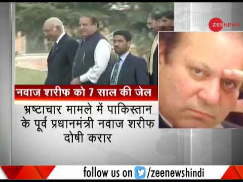Breaking News: Pakistan's ousted PM Nawaz Sharif gets 7 years in jail in Al-Azizia case
