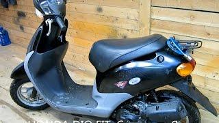 скутер из Японии. Honda Dio FIT