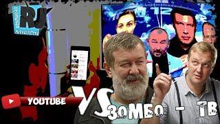 Интернет против «зомбоящика»? Новая форма протеста в России. Гость: Вячеслав Мальцев