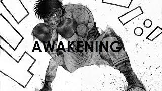Hajime No Ippo Rising AMV「Awakening」
