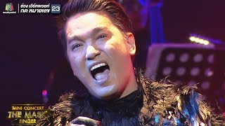 Zombie | หน้ากากอีกาดำ | MINI CONCERT THE MASK SINGER 1