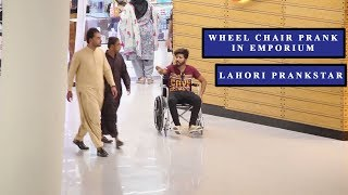 Wheel Chair Prank in Emporium Mall - Lahori PrankStar