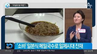 '모밀꽃 필 무렵'?
