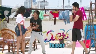 Angel Movie Teaser    Naga Anvesh, Heeba Patel
