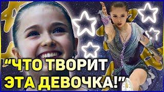 Камила Валиева НОВОЕ НЕВЕРОЯТНОЕ ДОСТИЖЕНИЕ юной фигуристки после Кубка Первого канала