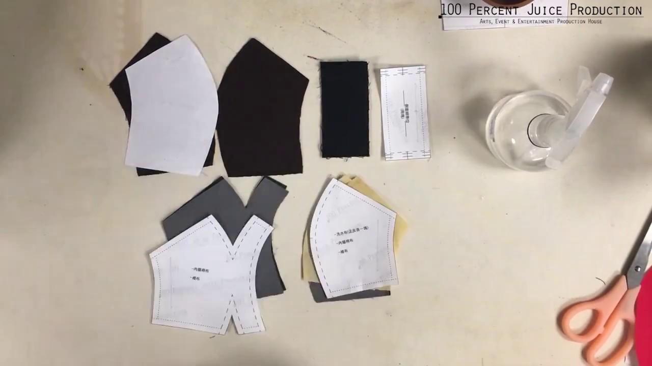 【 DIY口罩】*公開秘技*自製可換濾芯四層布口罩教學 內文有紙樣! - YouTube