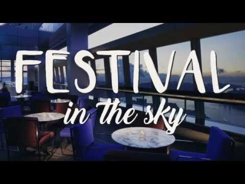 YEG - Festival In The Sky - 9th July 2016