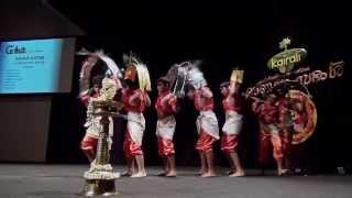 kavadi dance (Kavadiyattam)