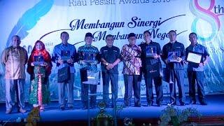 Riau Pesisir Award Dibacakan Oleh Eska Fumiyaki Dimalam Resepsi HUT Riau Pesisir Ke 8 Di Kota Dumai