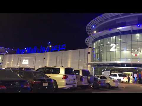 After twelve hours of trip explore AR AR Mall Saudi Arabia