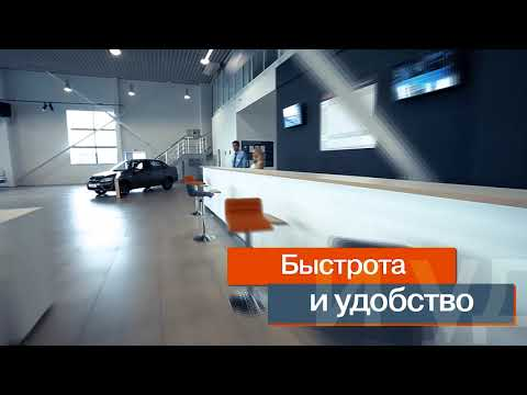Официальный дилер LADA Автоэкспресс-Владимир