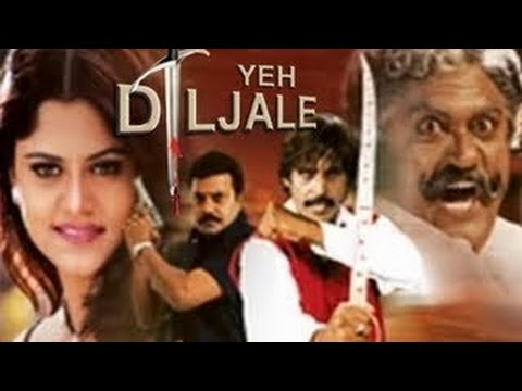 Yeh Dil 2 Full Movie In Hindi Hd Free Download