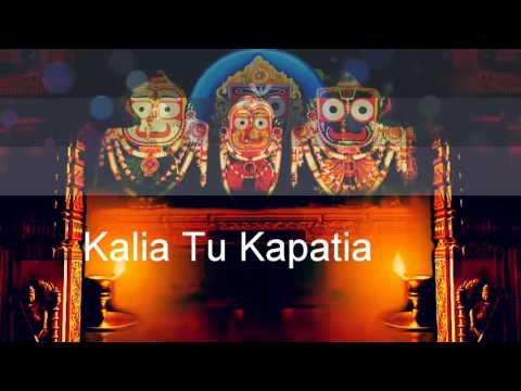 Kalia tu kapatia- Old odia song