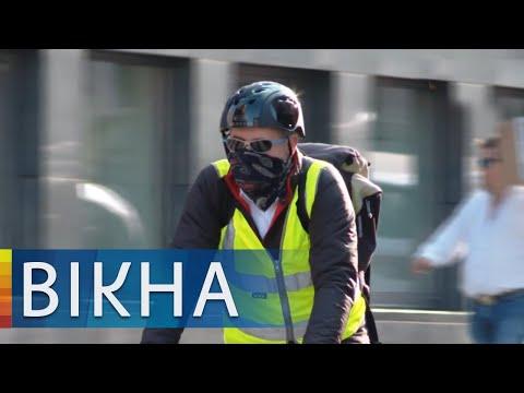 Когда пик пандемии коронавируса? Жесткий карантин по-европейски   Вікна-Новини