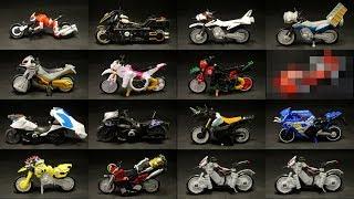平成2期 仮面ライダー バイク集 ダブル オーズ フォーゼ ウィザード ガイム ドライブ ゴースト エグゼイド ビルド ジオウ Kamen Rider bike collection