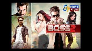 BOSS 2 INTERVIEW | Jeet - Subhasree | ETV News Bangla