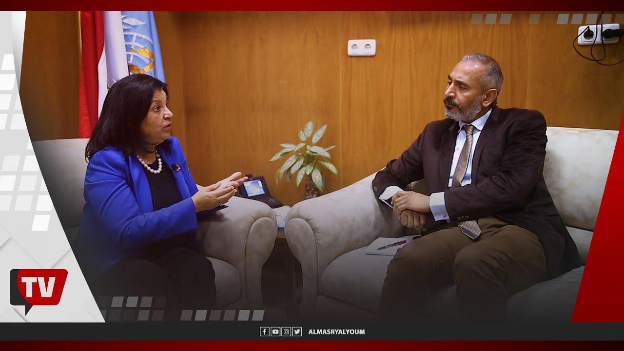 ممثلة منظمة الصحة العالمية في مصر تكشف الدعم المالي للمنظمة إلى مصر وماذا يمثل؟  - 23:58-2021 / 4 / 13