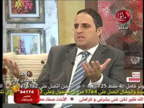 د. محمد عبيد – حلقة عن بالون المعدة للتخسيس الجزء الأول