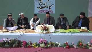 Mubarak Siddiqi in Bait-ur Rasheed 2014