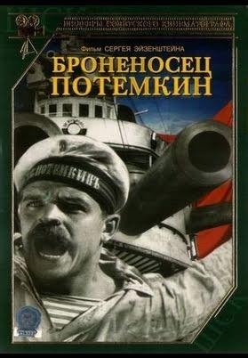 Броненосец Потемкин The Battleship Potemkin
