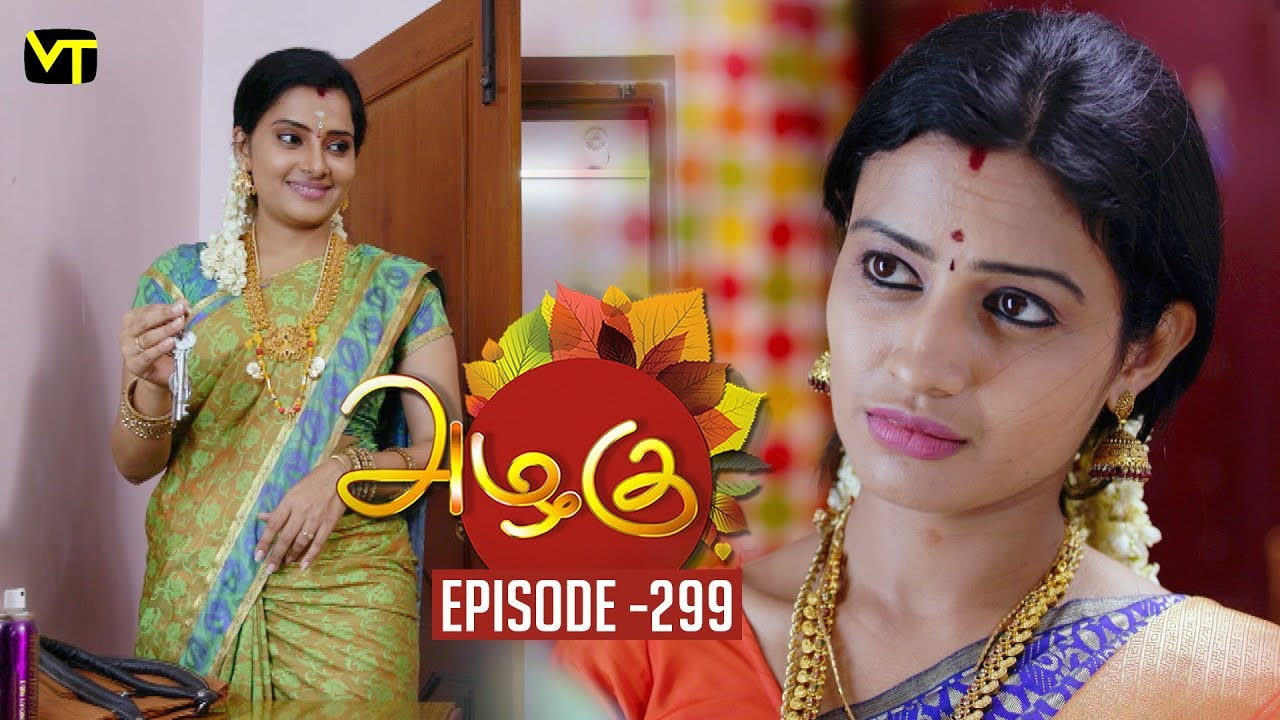 Azhagu - Tamil Serial | அழகு | Episode 299 | Sun TV Serials | 12 Nov 2018 |  Revathy | Vision Time