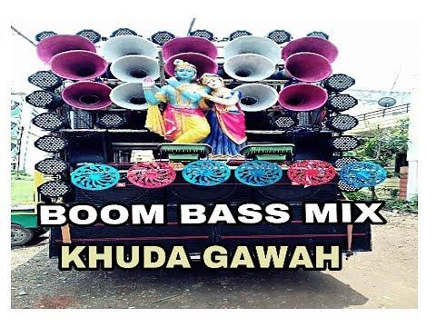 BOOM BASS MIX KHUDA GAWAH BY SHYAM BABA DHUMAL GONDIA