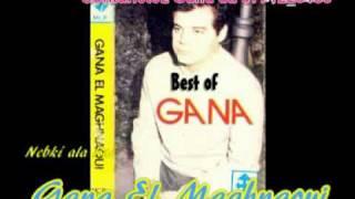 Gana el maghnaoui Nebki ala rai 1988  قانا المغناوي