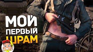 🔥ПРИКОЛЫ - CALL OF DUTY WWII #4 / МОЙ ПЕРВЫЙ ШРАМ