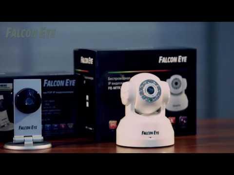 Falcon Eye, домофоны Falcon Eye, видеодомофоны Falcon Eye,
