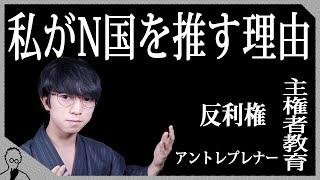 立花孝志氏を応援します。埼玉参議院補選についての展望