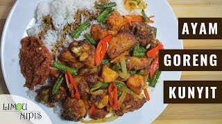 For video recipe in english, please watch it here: https://www.youtube.com/watch?v=j3VENYh1C2Y&t=16s Resepi: Ayam: - 1/3 ekor ayam (dipotong kecil) - 1 sb ...