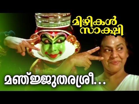 Manjutharasree...   Evergreen Malayalam Movie   Mizhikal Sakshi   Video Song