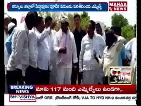 Budda Rajasekhar Reddy Visits Kurnool District And Inspects Crops   Mahaa News