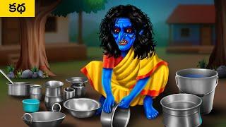 పని దెయ్యం Part 1 - Ghost Maid Telugu Comedy Story | Funny Stories in Telugu | Ghost Stories Telugu