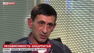 Закарпатская область Украины хочет объявить независимость