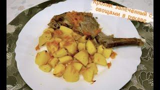 Кролик в Духовке с Картошкой Как Приготовить Кролика Рецепт кролика