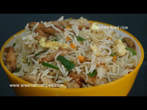 Chicken fried rice restaurant style youtube chicken fried rice restaurant style ccuart Images