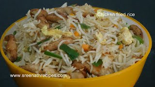 Chicken Fried Rice - Restaurant style thumbnail
