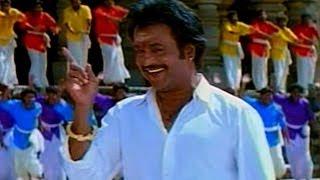 Arunachalam Movie | Adera Idera Video Song | Rajinikanth, Soundarya, Rambha