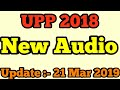 ( Listen Full ) UPP 2013 | New Audio | Important | Like share and subscribe | 20 March 2019 |