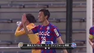 右サイドでパスを受けた道渕 諒平(甲府)の速いクロスがオウンゴールを...