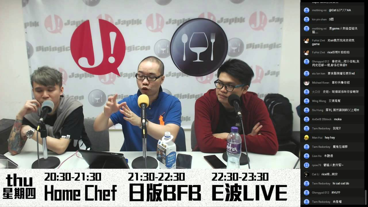 JapHK LIVE! 1203 突避節目 [ 網絡23「網臺擴播」條懶人包 / 不誠實使用電腦 / 基本法 ] - YouTube